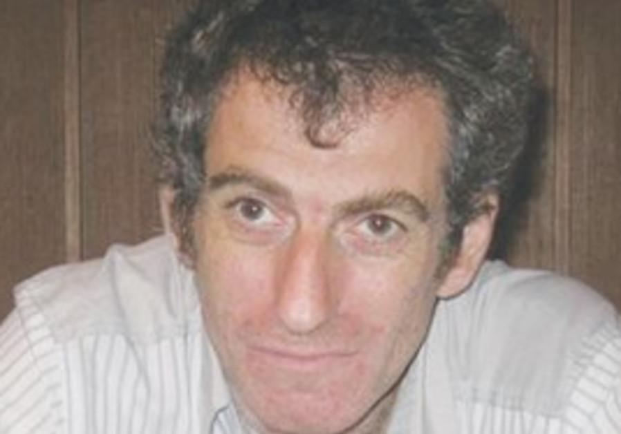 Shmuel Yerushalmi.