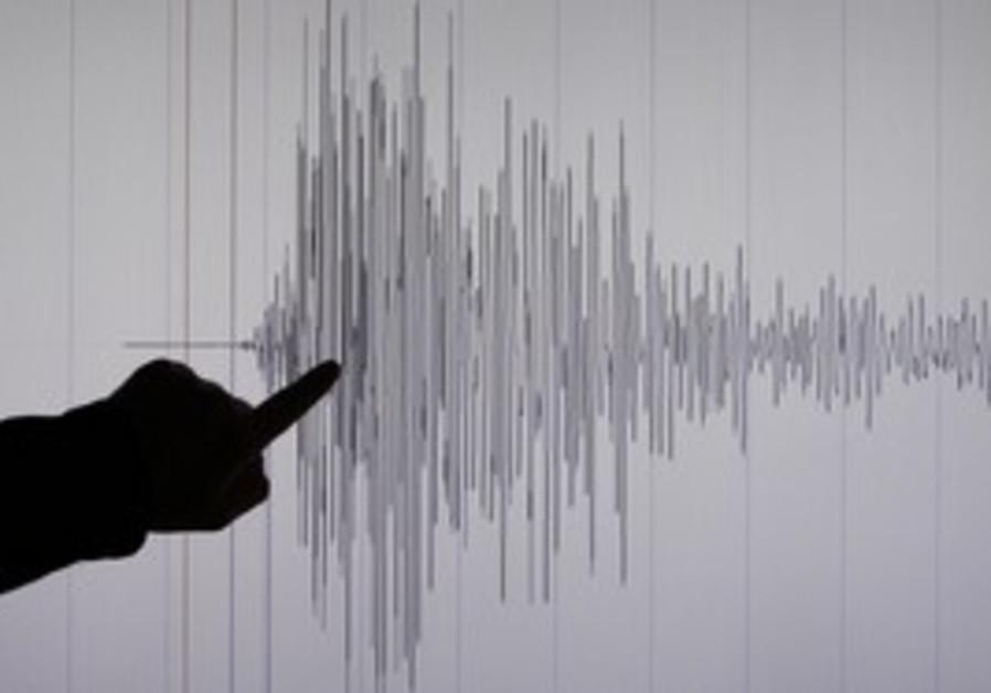 A seismological graph of Japan's earthquake.
