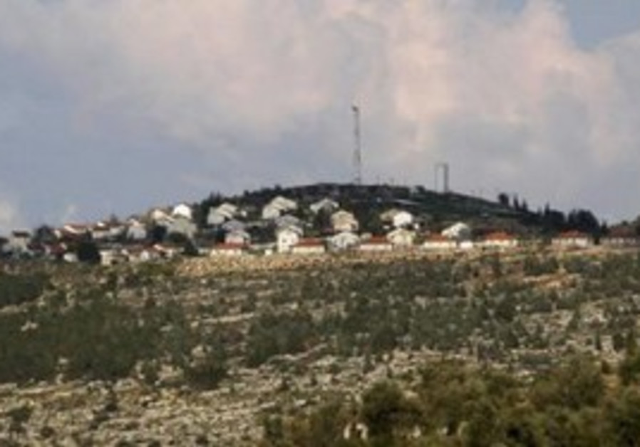 Itamar settlement in the West Bank