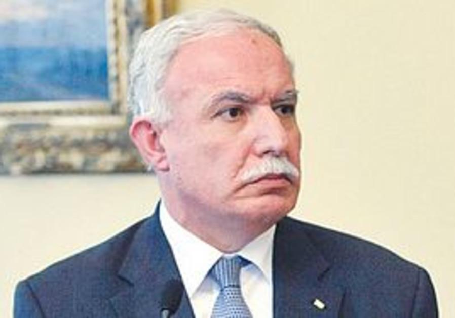 PA Foreign Minister Riad al-Malki
