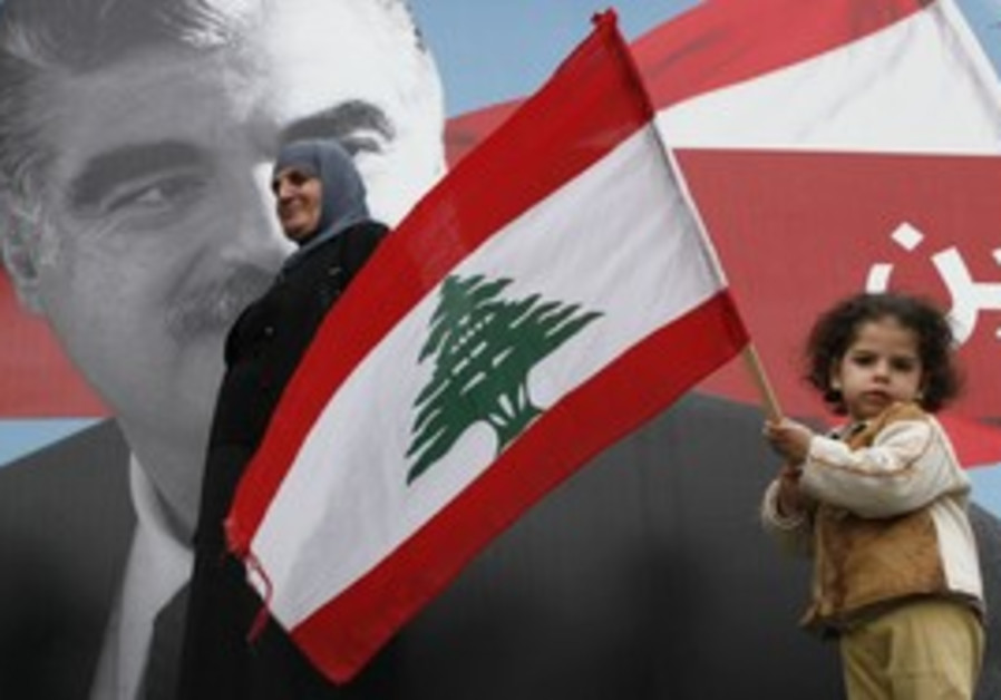 A Lebanese supporter of the March 14 alliance.