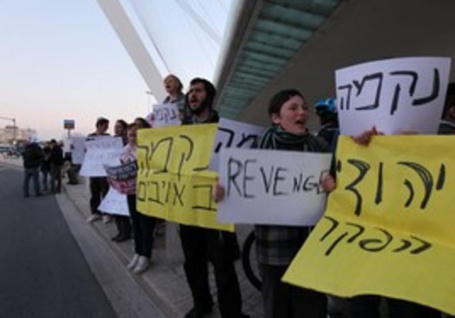 Settlers protest after Itamar attack