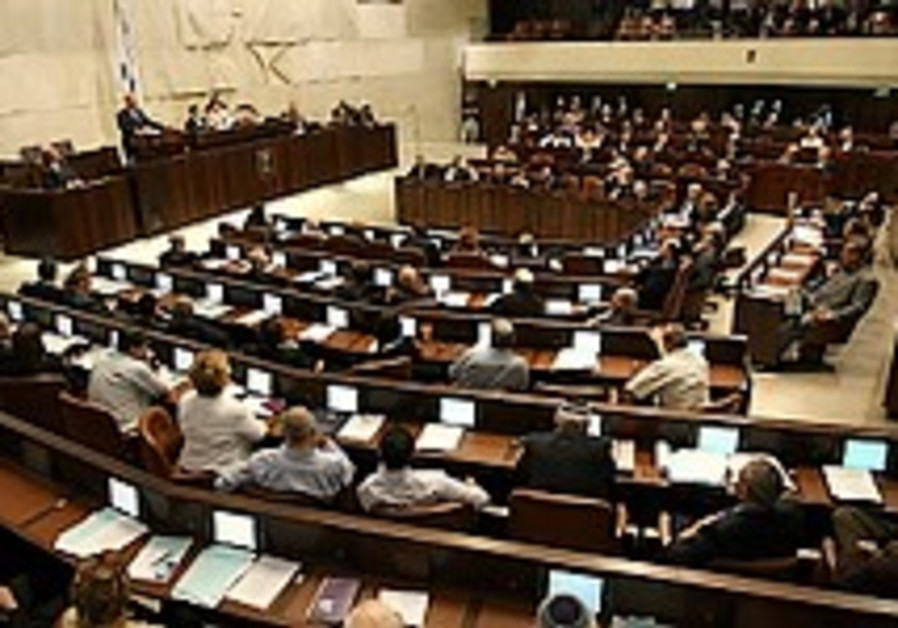 Knesset winter session opens Monday