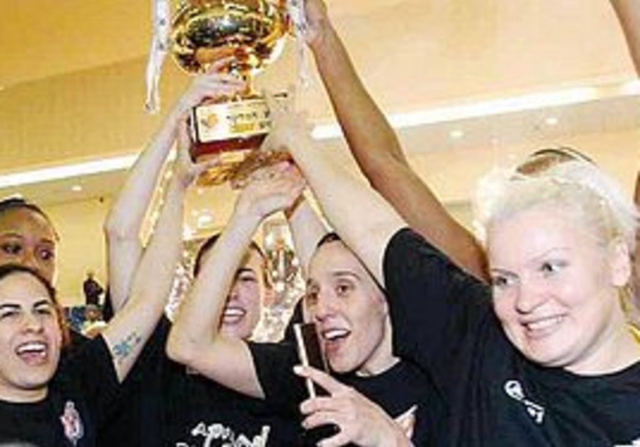 Elitzur Ramle lifts State Cup
