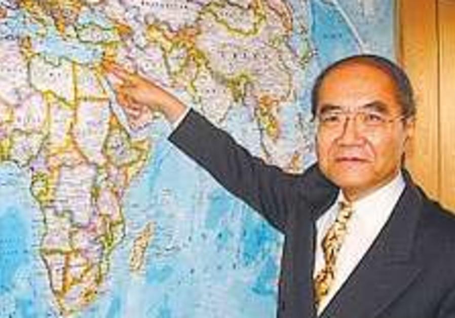 UNESCO Director-General Kohichiro Matsuura points