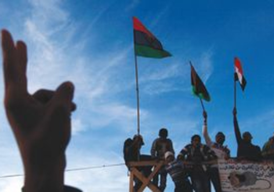 Victory sign in Libya