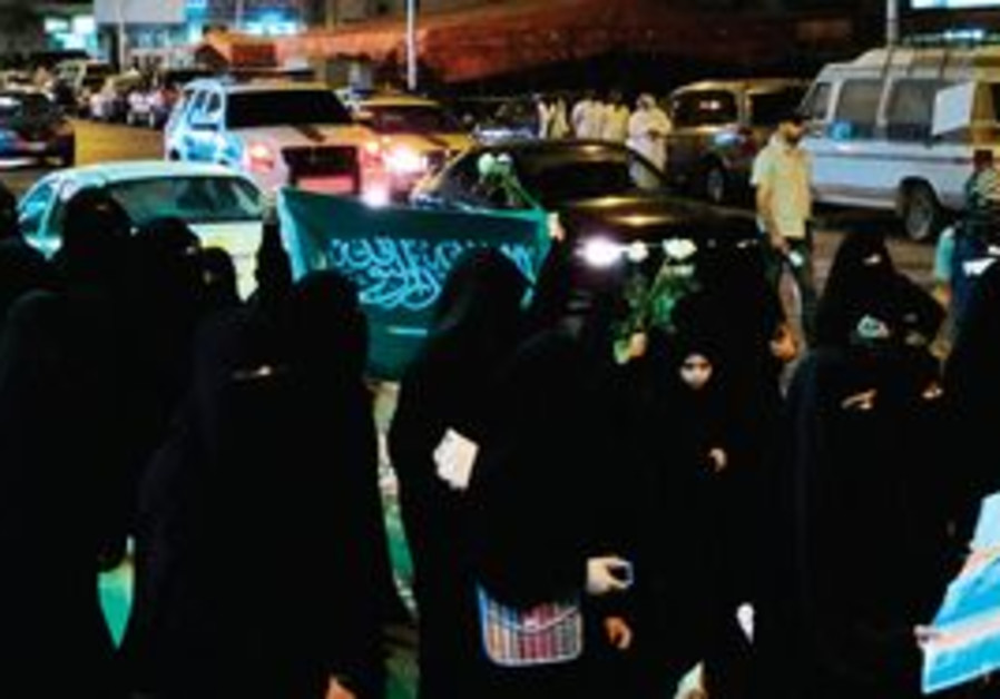 Protest in Saudi Arabia