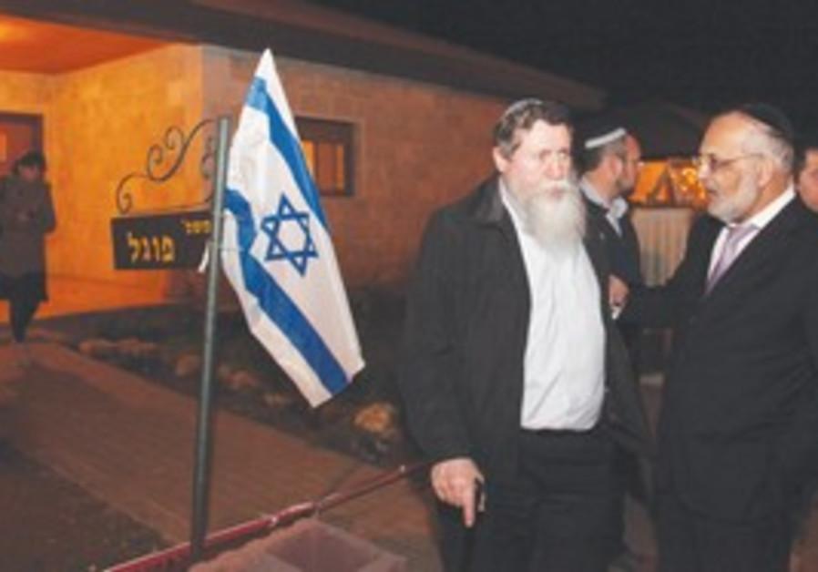 MKs Katz and Nahari in Itamar outside Fogel home