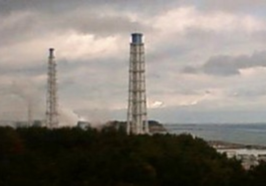 Smoke billows from Japanese nuclear plant