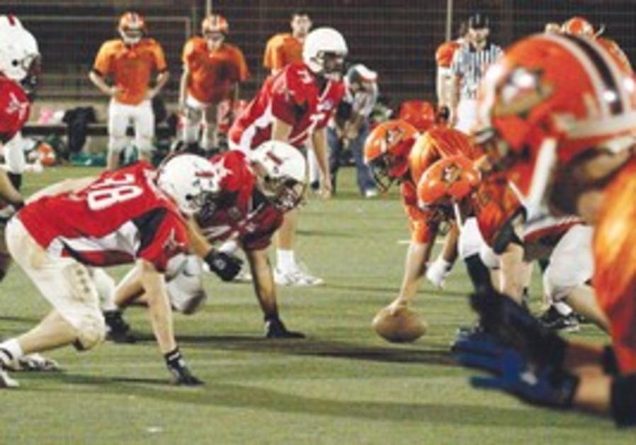 Israel Bowl IV