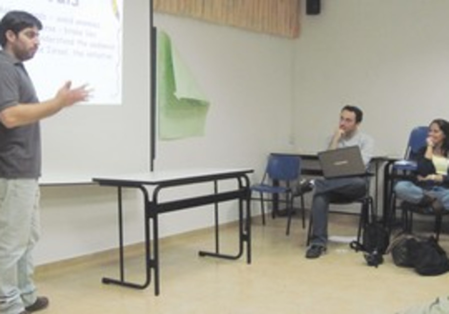 ALON KIMHI speaks at the weekend seminar in J'lem