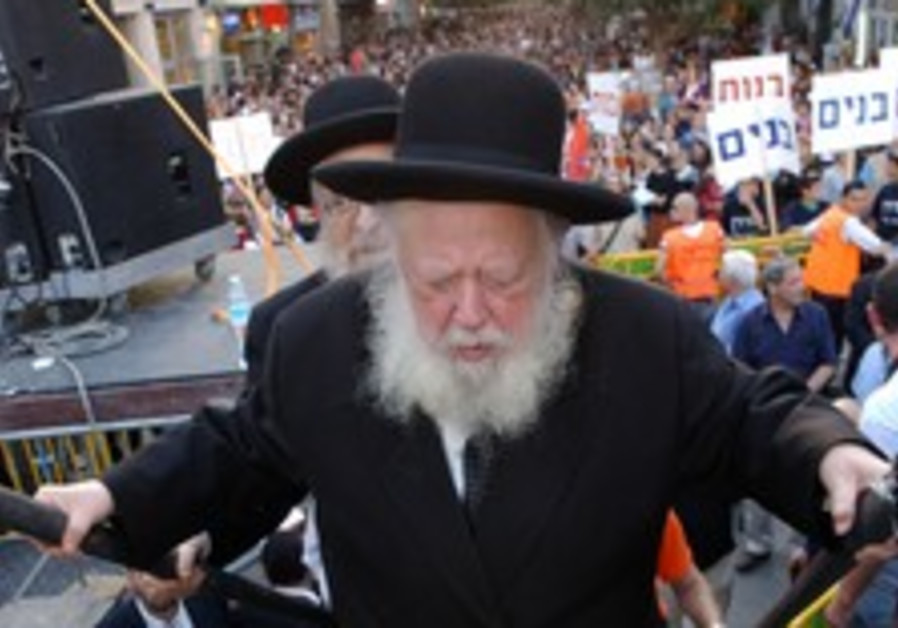 Rabbi Avraham Shapira dies at 94