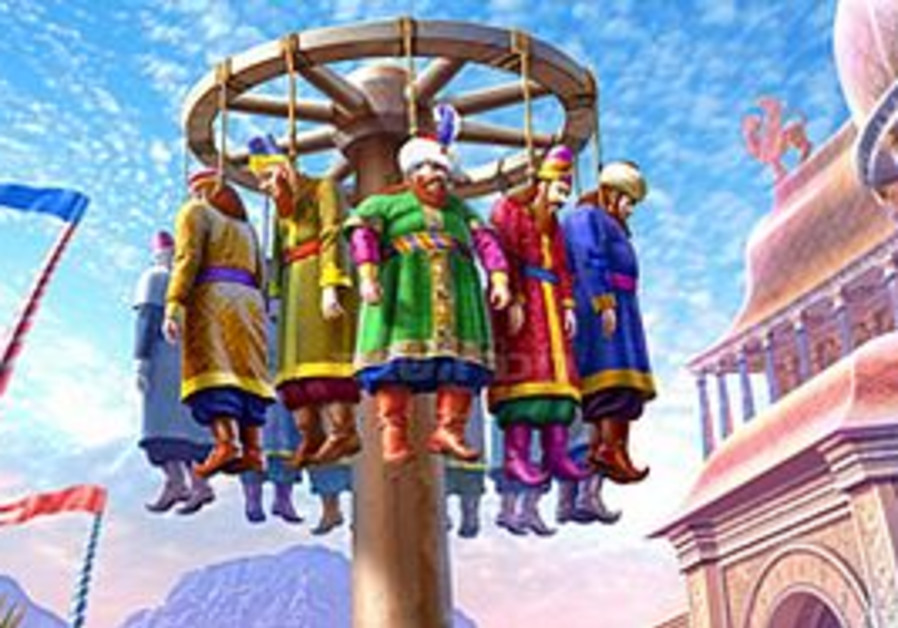 Haman's sons hanging from a tree