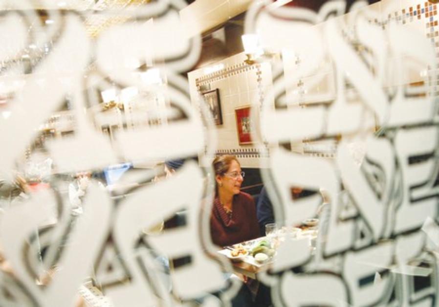 Jewish restaurant
