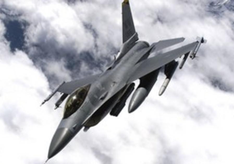 A US F-16 fighter jet.
