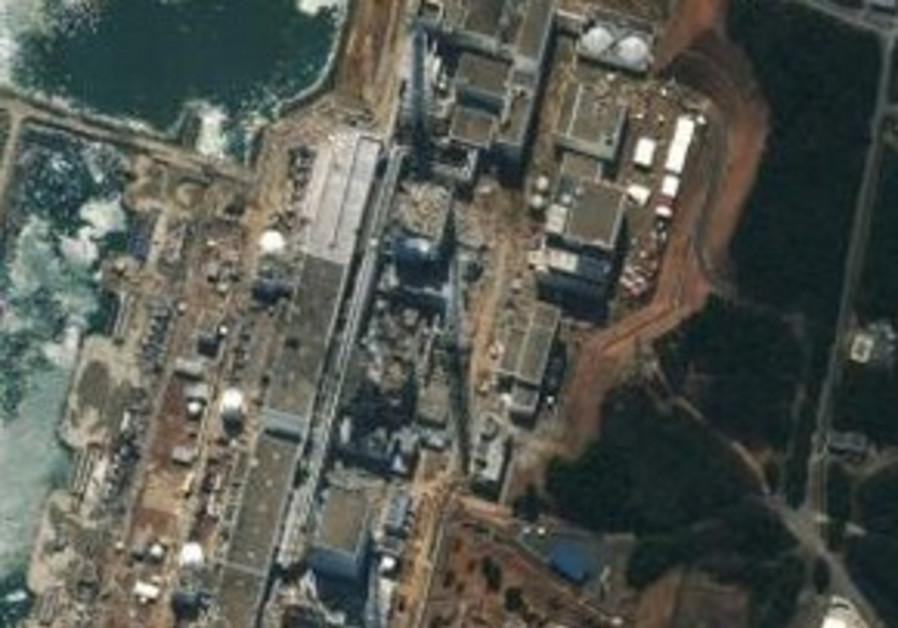 Fukushima Daiichi Power Plant in Japan
