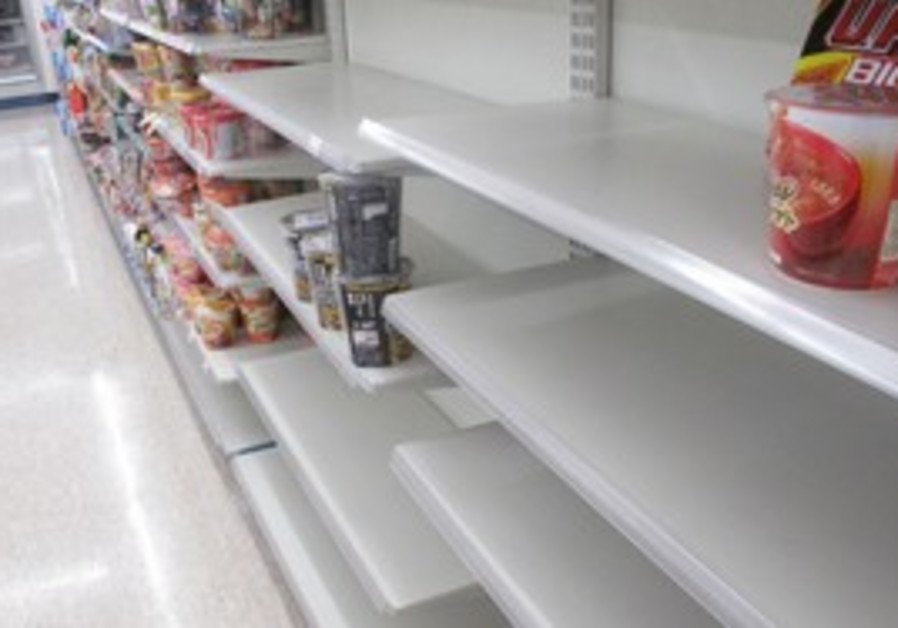 Japan grocery stock