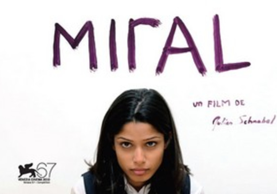 THE FRENCH film poster for 2010's 'Miral,'