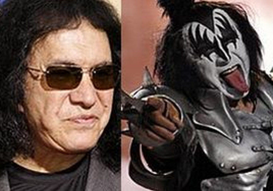 Gene simmons sex tape link