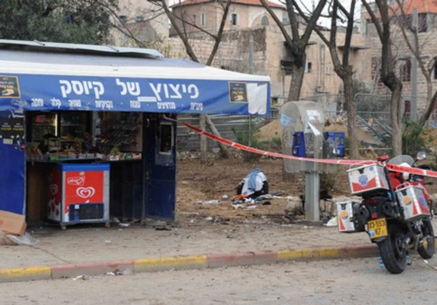 Jerusalem bus bombing, March 23, 2011.