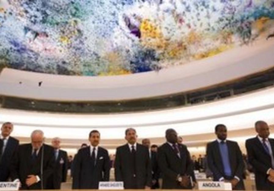 UNHRC headquarters in Geneva