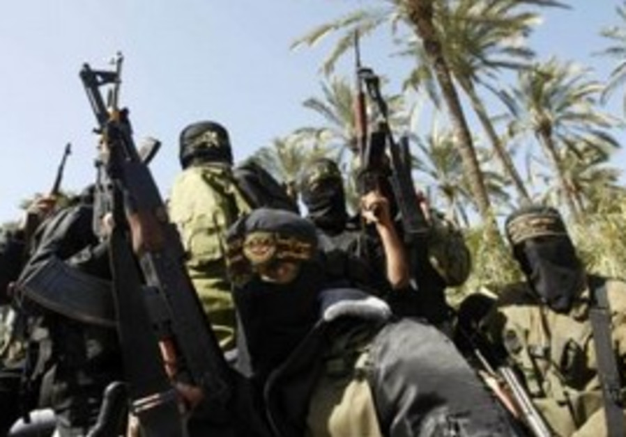 Islamic Jihad terrorists in Gaza City