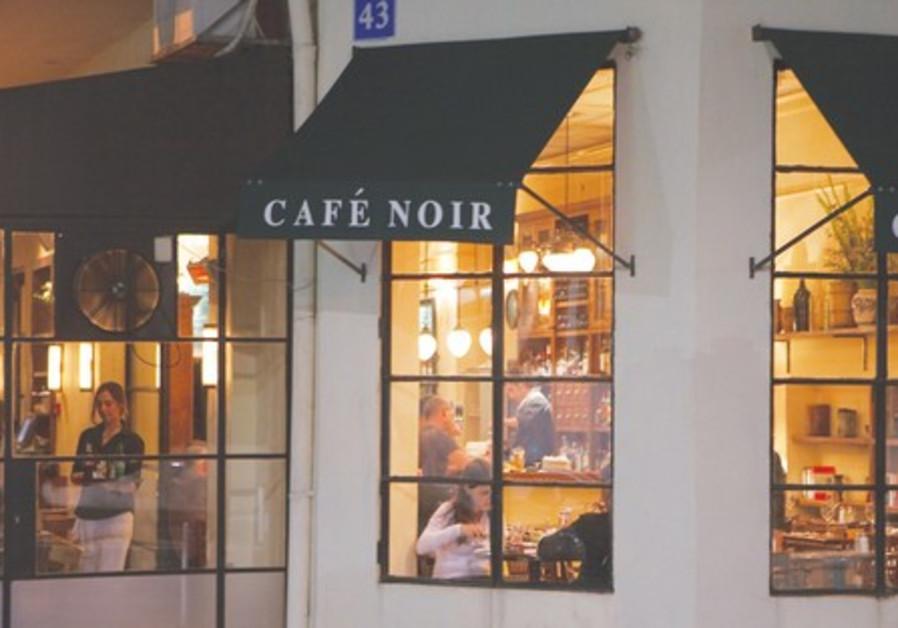 Cafe Noir a Tel Aviv restaurant