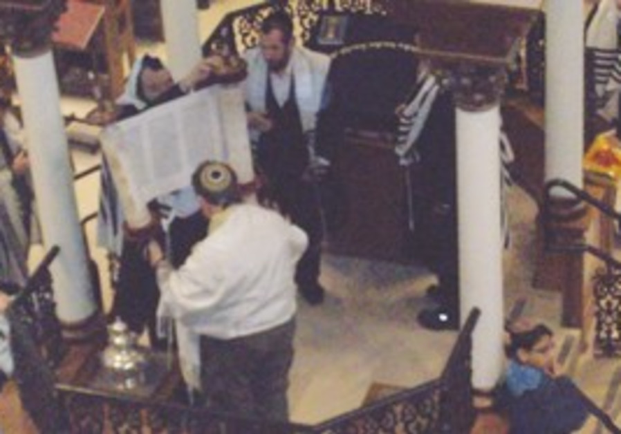 Josh Kotz's bar mitzva at the Hurva synagogue.