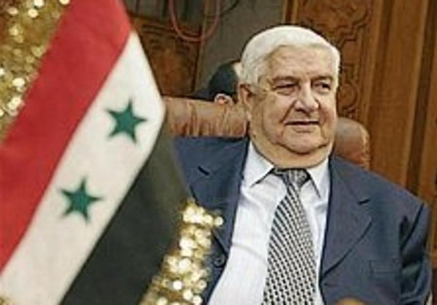 syrian fm 224 ap