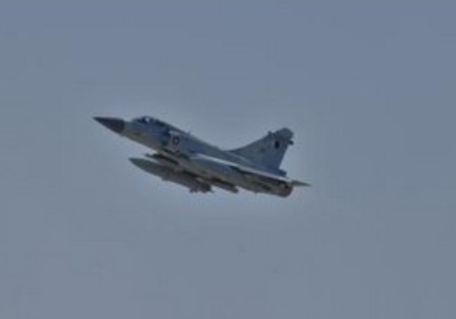 Fighter Jet (illustrative)