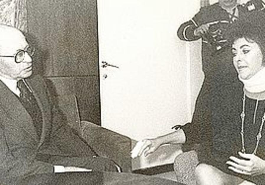 Elizabeth Taylor visiting prime minister Begin