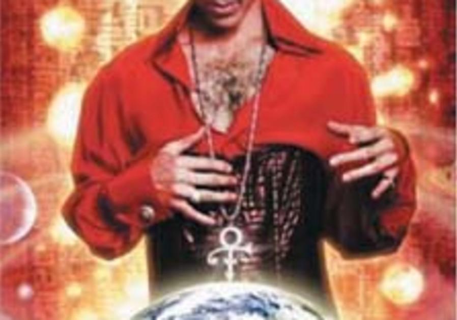 prince disk 88 224