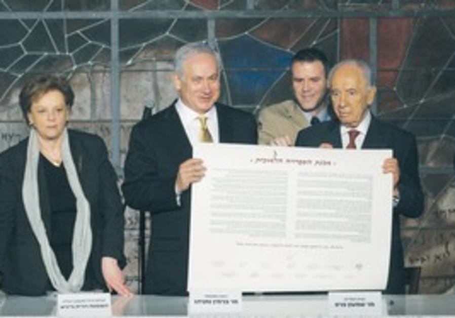 Netanyahu, Peres, Beinisch at Nat'l Library