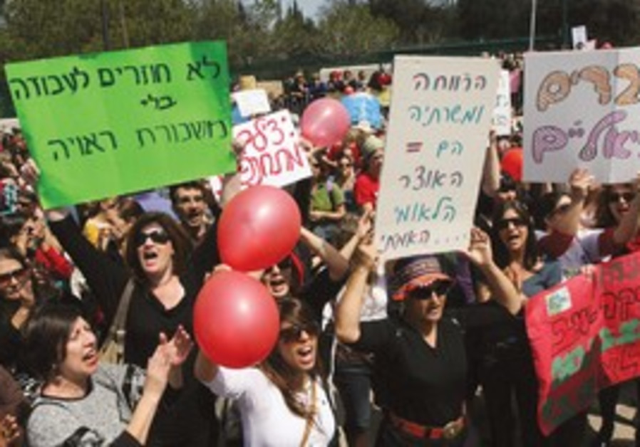 Sunday's Social Worker's Protest