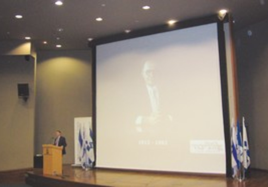 Minister Yuli Edelstein at Likud Begin Symposium