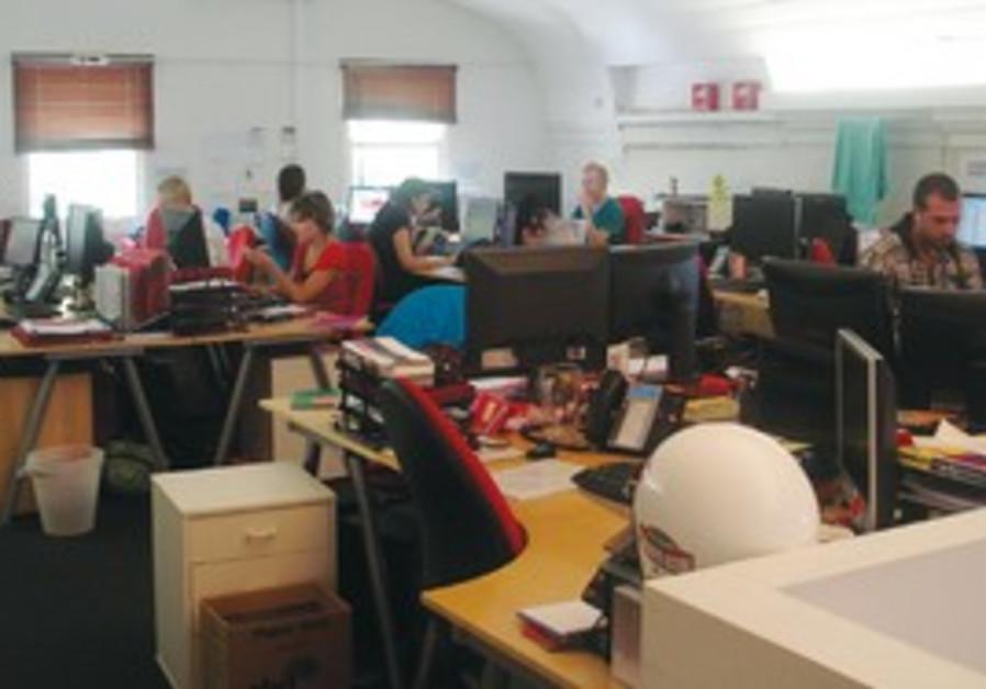 Israeli workplace (illustrative)