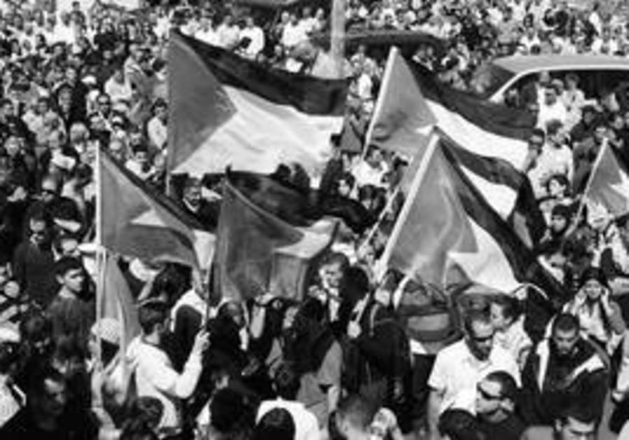 Demonstration marking Land Day in Sakhnin