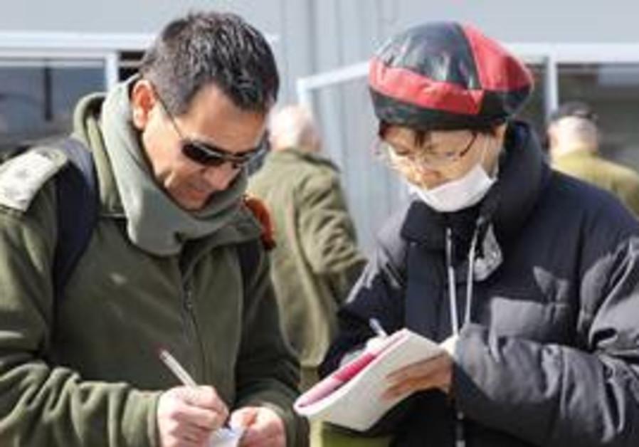 IDF medical delegation to Japan