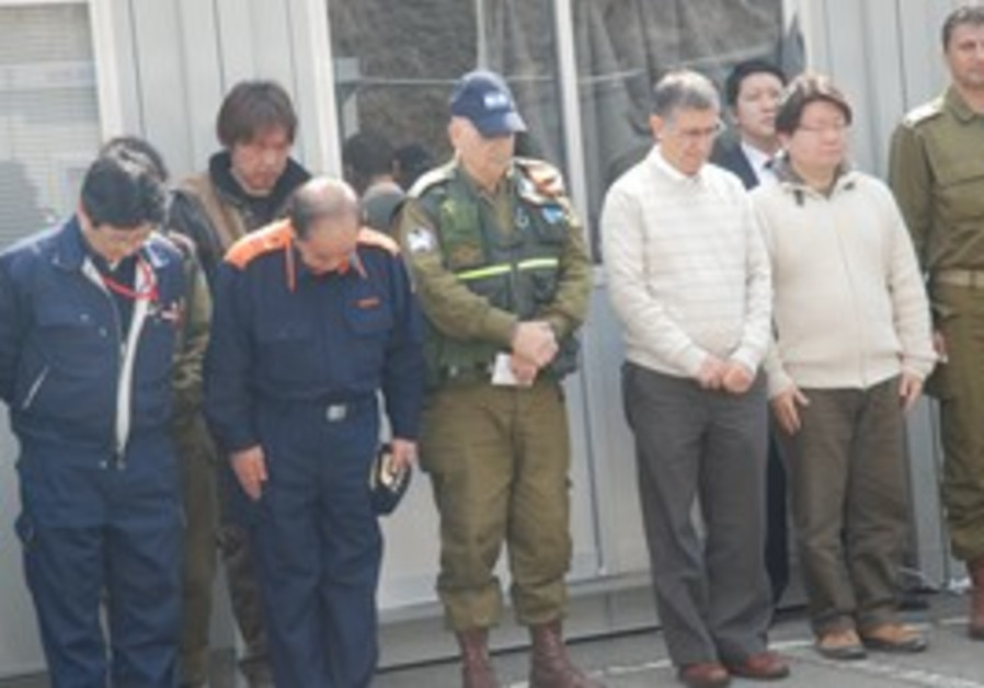 Opening ceremony of IDF field hospital in Japan