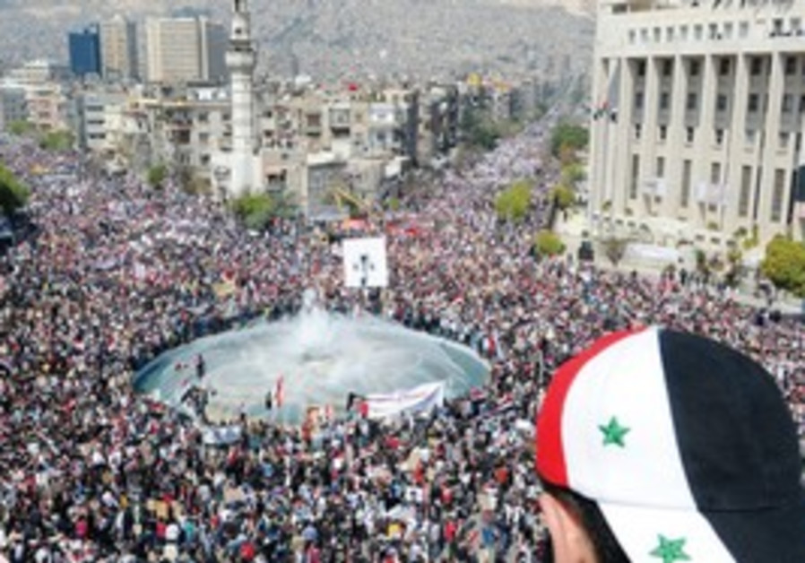 Pro-government rally in Damascus