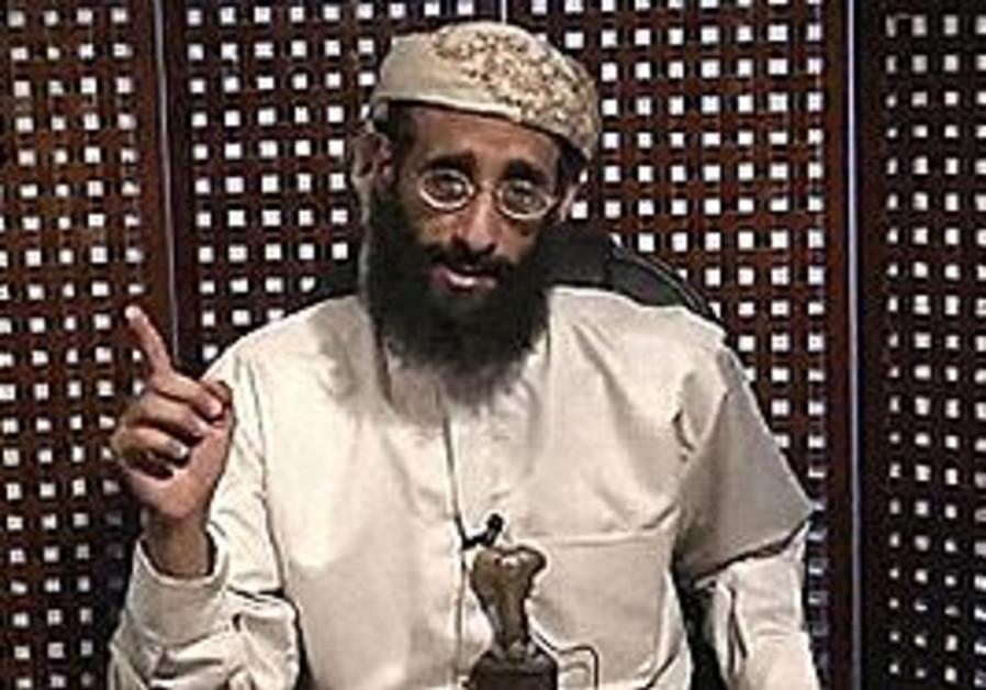 al Qaeda preacher Anwar al-Awlaki