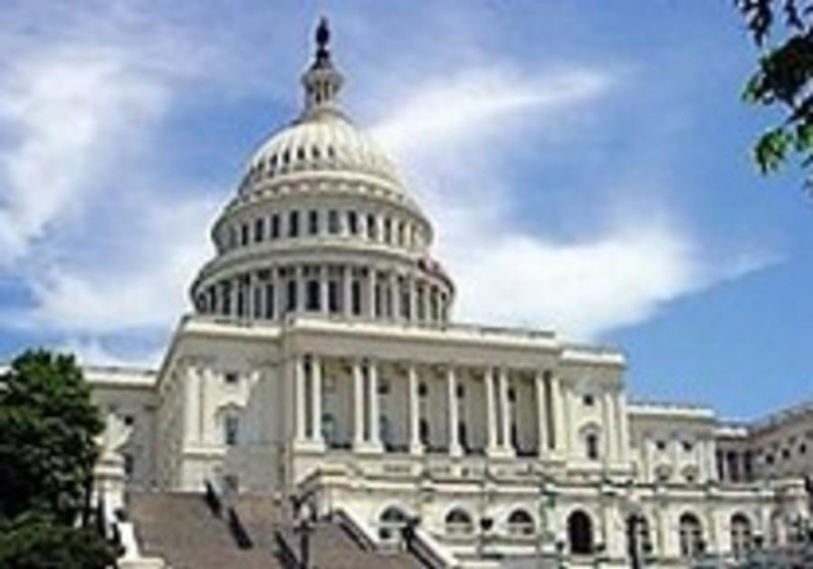 Senators call on Obama to back Israel