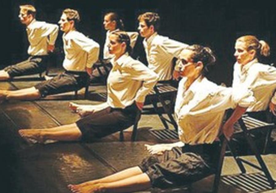 Dancers [illustrative]