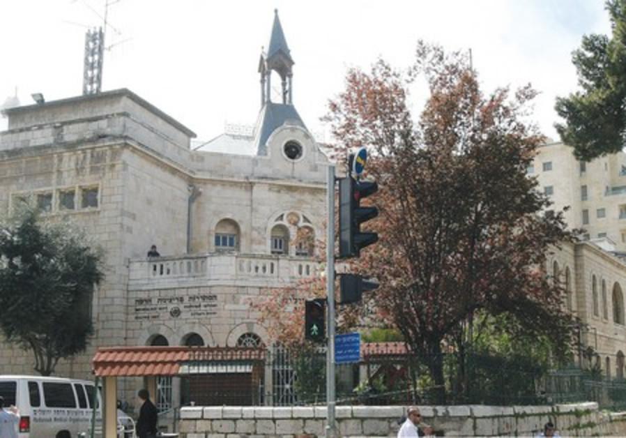 Bikur Holim hospital