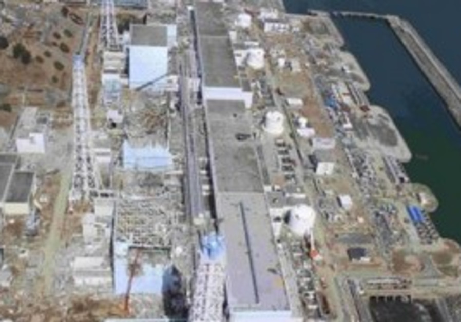 aerial view of the Fukushima Nuclear Power Plant