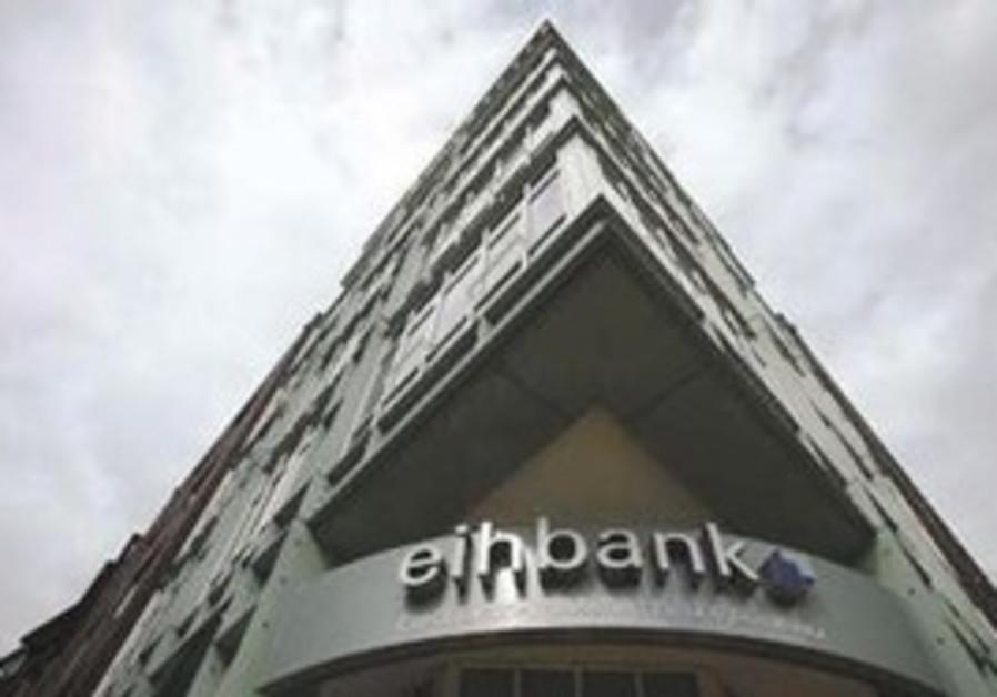 uropäisch-Iranische Handelsbank