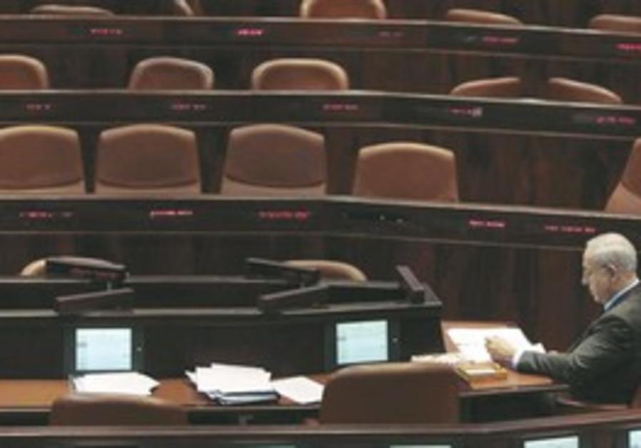 PM Netanyahu in the Knesset plenum