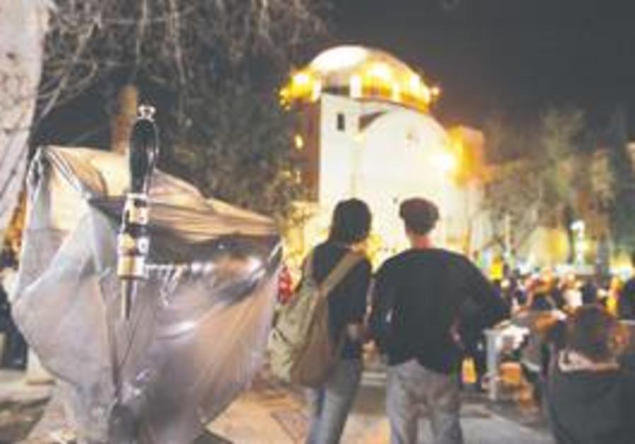 The Jerusalem Old City Flavors Festival.