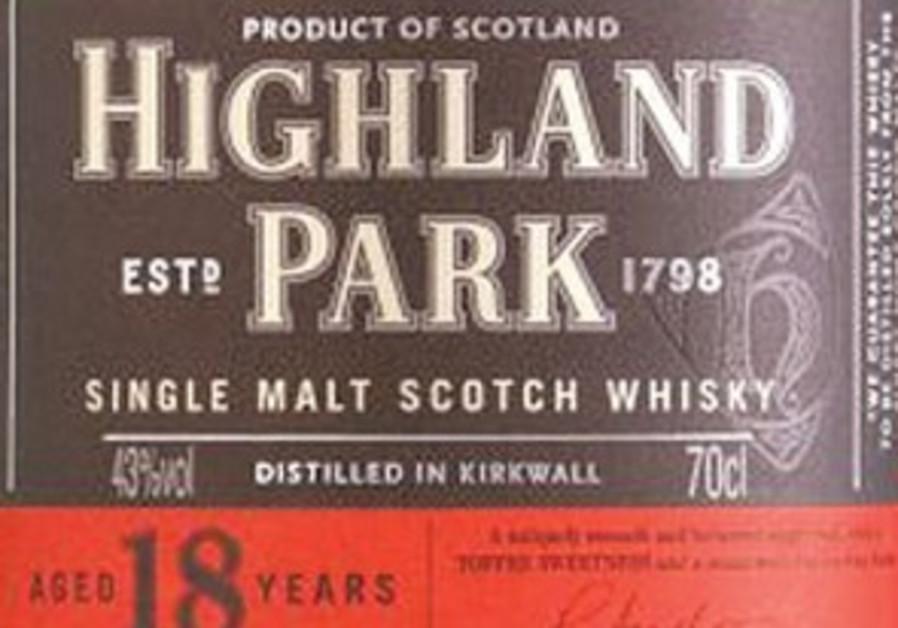 Highland Park Single Malt