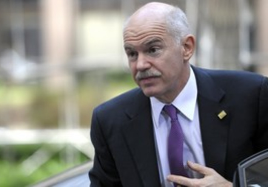Greek Prime Minister Georges Papandreou